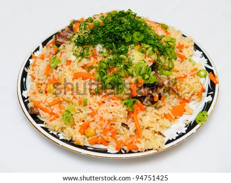 Rice Pilaf - Plov Stock Photo 94751425 : Shutterstock