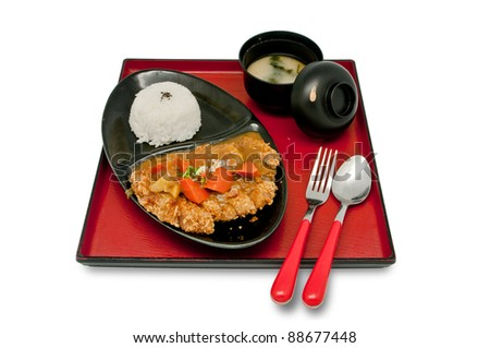 Rice with curry Chicken Teriyaki