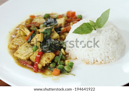 rice with fried bean curd for vegan