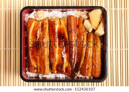 Rice with grilled and flavored eel