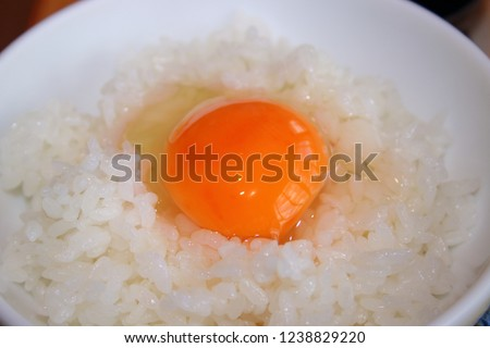 Rice with raw egg