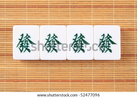 rich and good luck of mahjong