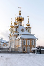 Rich in Orthodox church with gold domes