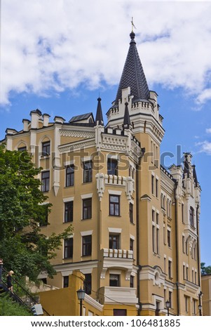 Richard's Castle is one of the most known buildings of Andriyivsky Uzviz and all Kiev �. this house designed in English Neo-Gothic style and looks like medieval. Kiev, Ukraine, Europe