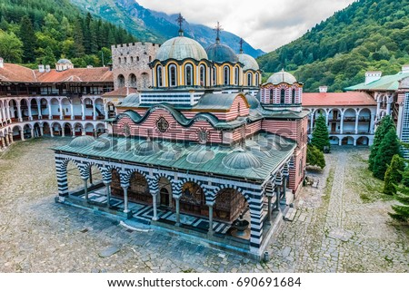 Rila Monastery, Bulgaria. The Rila Monastery is the largest and most famous Eastern Orthodox monastery in Bulgaria. - Shutterstock ID 690691684