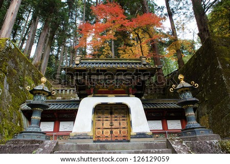 Rinno-ji Buddhist temple in Nikko, Japan, famous UNESCO world heritage site.