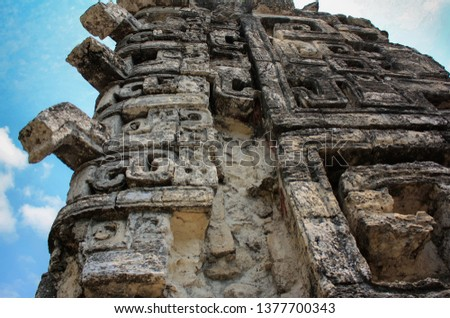 Rio Bec Mayan Architectural Style example from Chicanna archeological   site,  means 'House of the Serpent Mouth'  Photo stock ©
