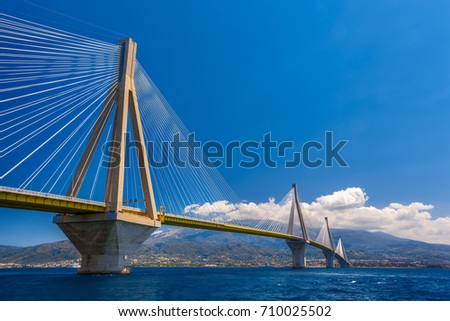 Rion-Antirion Bridge. The bridge connecting the cities of Patras and Antirrio, Greece. #710025502