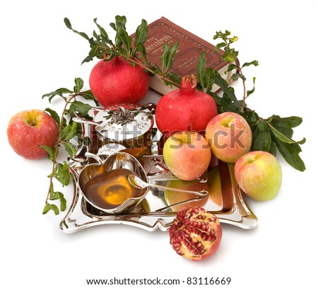 ripe fresh  apple ,pomegranates and honey for Rosh Hashana– jewish new year
