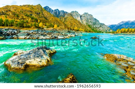 River flow in mountain valley. Mountain river stream. River stream in mountain valley. Mountain river