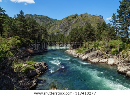 river flows into another river Altai mountains sunny summer #319418279
