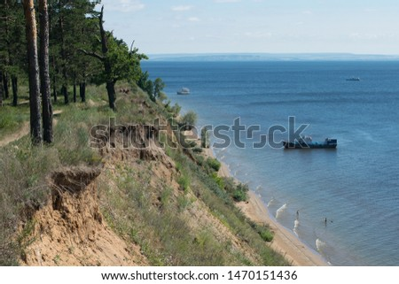 River Volga near Ulyanovsk, Russia, 2018 #1470151436