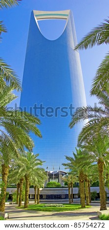 RIYADH - DECEMBER 22: Kingdom tower on December 22, 2009 in Riyadh, Saudi Arabia. Kingdom tower is a business and convention center, shopping mall and one of the main landmarks of Riyadh city