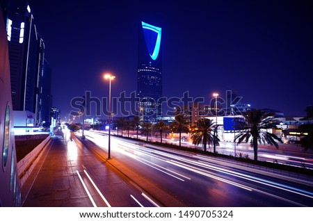 Riyadh, Saudi Arabia's capital and main financial hub-King Fahad Road at night