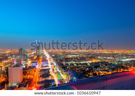 Riyadh skyline at night #10, Capital of Saudi Arabia #1036610947