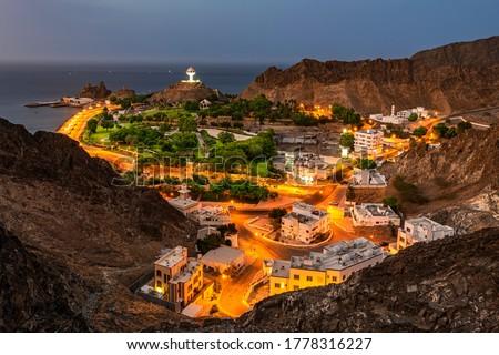 Riyam heights Mutrah, Sultanate of oman, Muscat