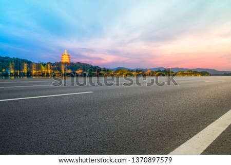 Road and Natural Landscape Landscape #1370897579