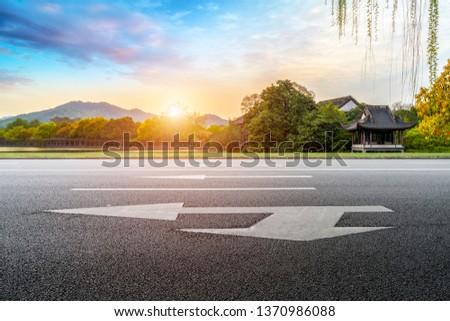 Road and Natural Landscape Landscape #1370986088