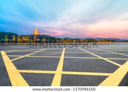 Road and Natural Landscape Landscape #1370986100