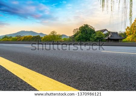 Road and Natural Landscape Landscape #1370986121