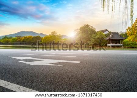 Road and Natural Landscape Landscape #1371017450