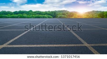 Road and Natural Landscape Landscape #1371017456