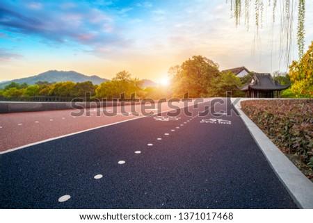 Road and Natural Landscape Landscape #1371017468