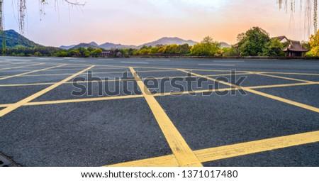 Road and Natural Landscape Landscape #1371017480
