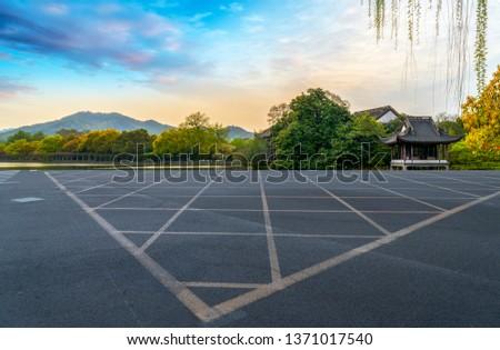Road and Natural Landscape Landscape #1371017540