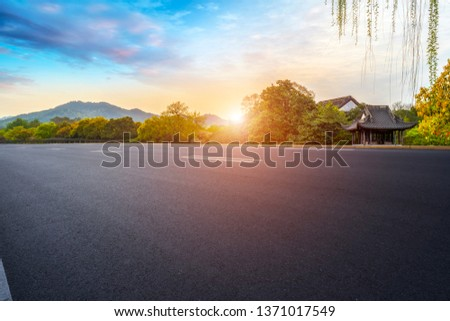 Road and Natural Landscape Landscape #1371017549