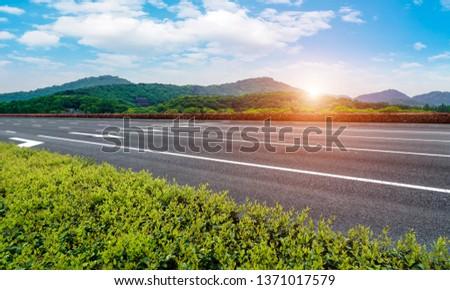Road and Natural Landscape Landscape #1371017579
