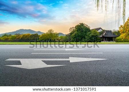 Road and Natural Landscape Landscape #1371017591
