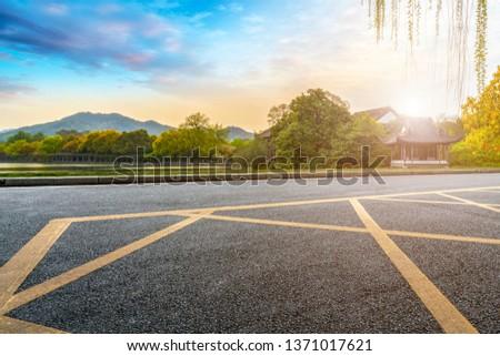 Road and Natural Landscape Landscape #1371017621