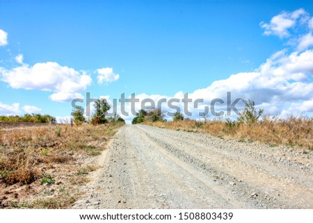 road going from megalopolis to nature #1508803439