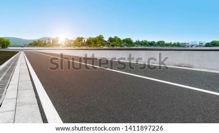 Road Pavement and Natural Landscape of Landscape #1411897226