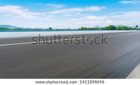 Road Pavement and Natural Landscape of Landscape #1411898696