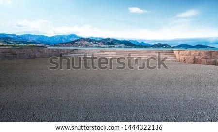 Road Pavement and Natural Landscape of Landscape #1444322186