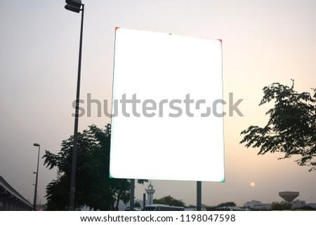 ROAD SIGN ADVERTISEMENT