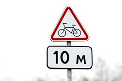 road sign attention cyclists Sign Road. Attention. Warning. Roadsign