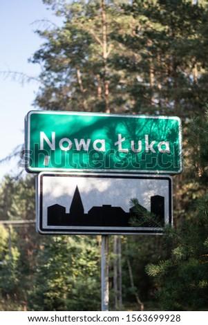 Road sign in Nowa Luka village Zdjęcia stock ©
