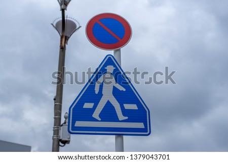 Road signs from japan.road, illustration, symbol, sign, transportation, traffic, transito, design, vector, street, transport, safety, warning, highway,  stop. #1379043701
