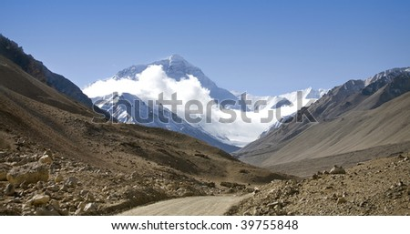 Road to Mt. Everest which leads up to the base-camp, Tibet.