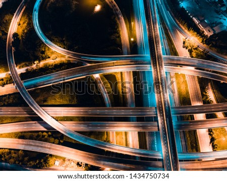 Road traffic in city at thailand,Express ways, toll way, high way , roads in the city. #1434750734
