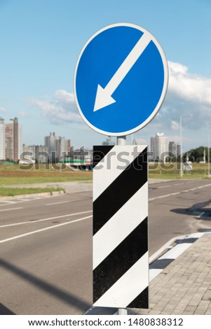 Roadsign Diversion on left in city #1480838312