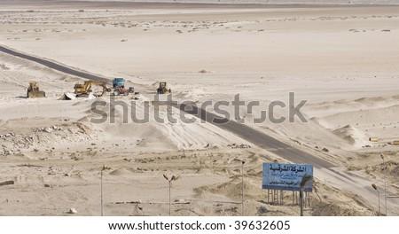 roadworks in the desert, Egypt, Suez Canal