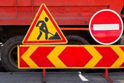 Roadworks Sign. Caution symbol under construction, sign of work in progress. Work in progress. Construction zone.