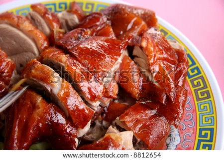 Roast duck chinese cui...