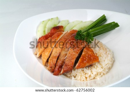 roasted chicken rice - malaysian food