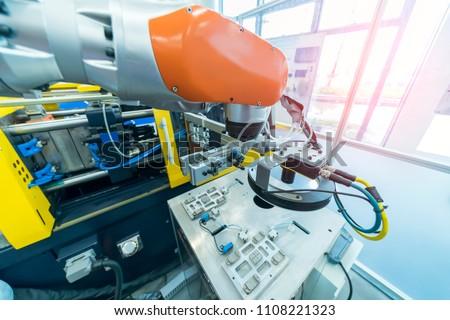Robotic vision sensor camera system in intellegence factory #1108221323