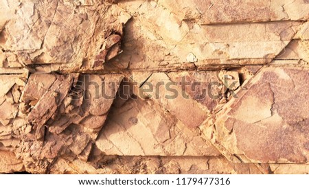 rock as a background, Rock rocks as a background, stone texture, faults in rock, hard material #1179477316